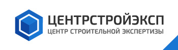 ЦентрСтройЭксп